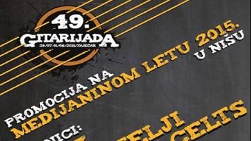 Промоција Гитаријаде на отварању манифестације Медијана  културно лето 2015  у Нишу