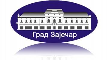 Састанак Координационог одбора за изградњу и коришћење регионалне депоније