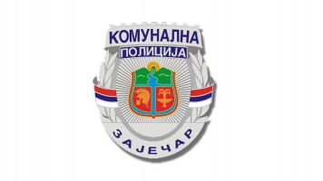 Обавештење - Нови број телефона комуналне полиције и одељења за инспекцијске послове Градске управе Зајечар