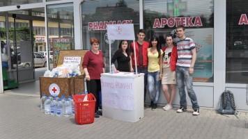 Помоћ Свилајнцу и Београду