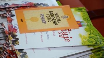 Додела диплома и књига за најбоље ученике