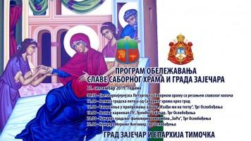 Мала Госпојина -Слава Саборног храма и Града Зајечара