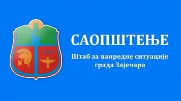 Штаб за ванредне ситуације града Зајечара: Донета два нова закључка