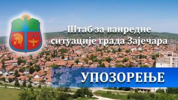 ШВС града Зајечара - Упозорење на временске непогоде