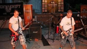 Гитаријада : Успешан старт промо турнеје