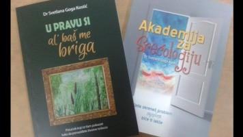 Зајечарској публици представљене књиге