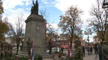 Обележен Дан примирја у Првом светском рату