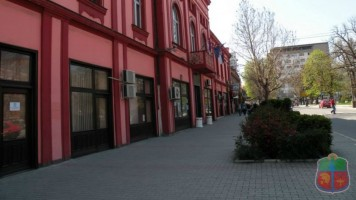 Информације о реализацији Интеррег-ИПА Програма прекограничне сарадње Бугарска-Србија