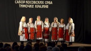 Стваралаштво косовских Срба Тимочке крајине