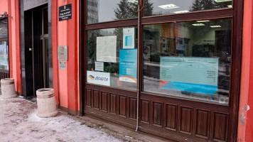 ТРАНСПАРЕНТНО! Инсталиран систем за праћење реализације буџета града Зајечара