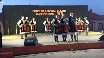 Одржан 15. Илиндански сабор у Шипикову