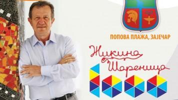"""""""ЖИКИНА ШАРЕНИЦА"""" 22. септембра у Зајечару"""