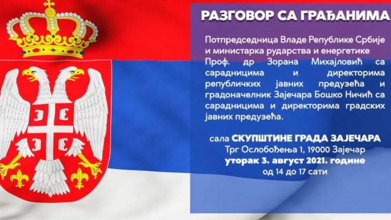 Зајечар: Потпредседница Владе и министарка Зорана Михајловић одржаће пријем грађана