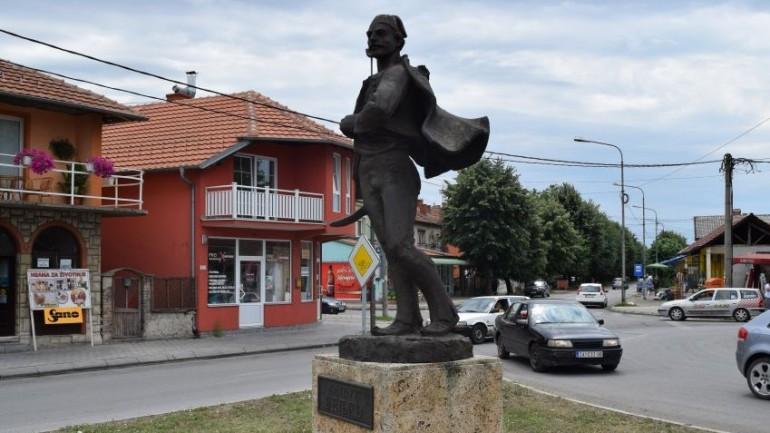 Зајечар обележава Дан државности Србије