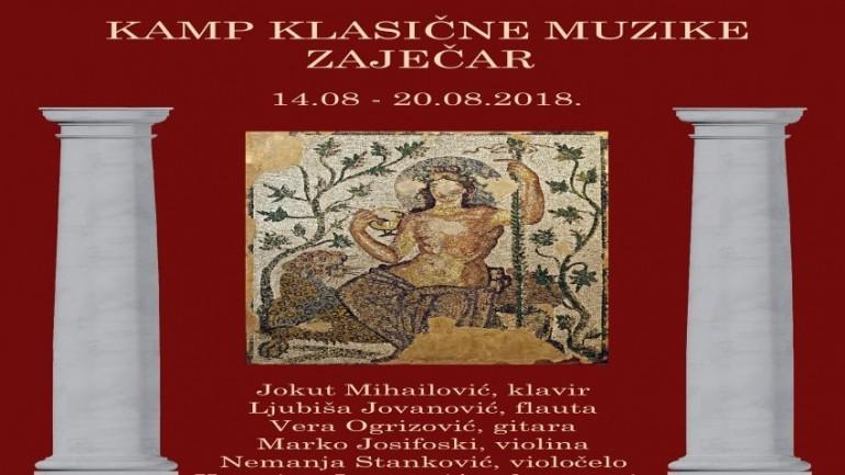 Камп класичне музике у Зајечару од 14. до 20. августа