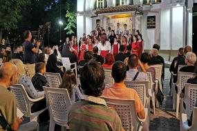 6. Фестивал хришћанске културе у Зајечару