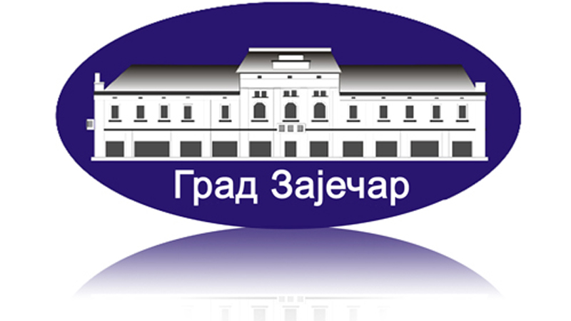 Саопштење Градске изборне комисије