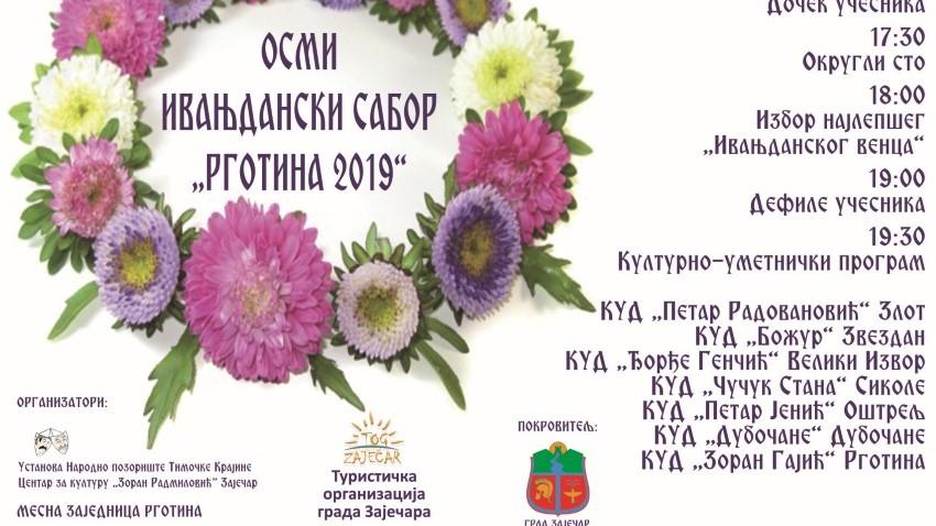 У недељу Ивањдански уранак на Братујевцу и Ивањдански сабор у Рготини