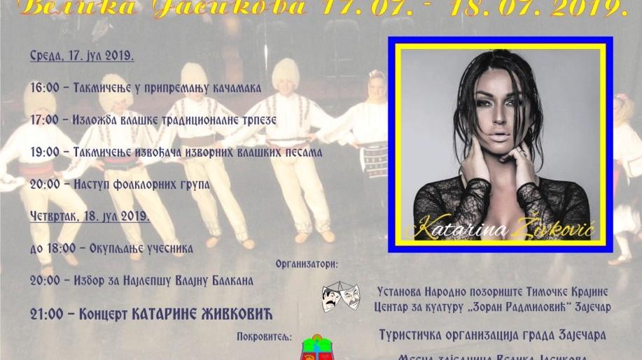 У Великој Јасикови 17. и 18. јула 2. Фестивал Влашке лепоте Балкана