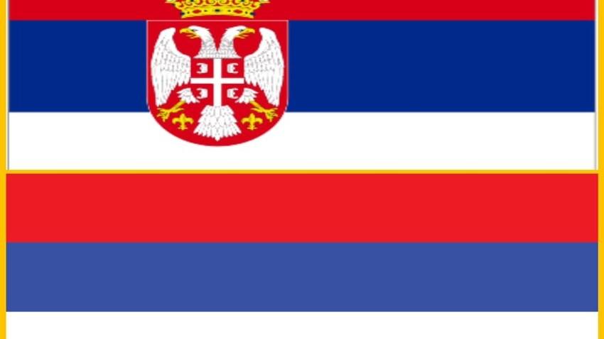15. септембар -Дан српског јединства, слободе и националне заставе