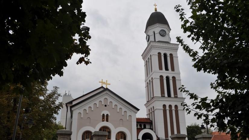 Славимо Пресвету Богородицу -Заштитницу града Зајечара