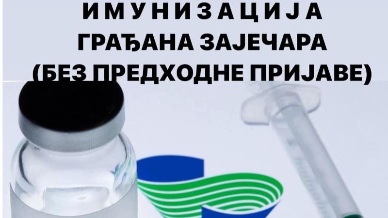 Зајечар: Обавештење о вакцинацији грађана без пријаве