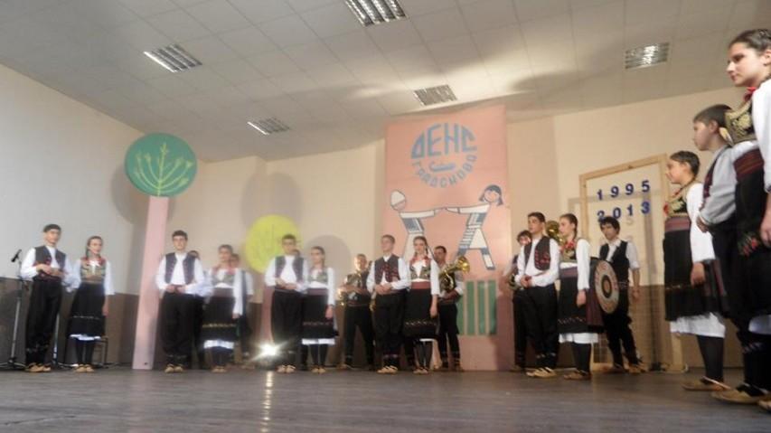 Међуокружна смотра дечјег народног стваралаштва ДЕНС у Градскову 4. априла