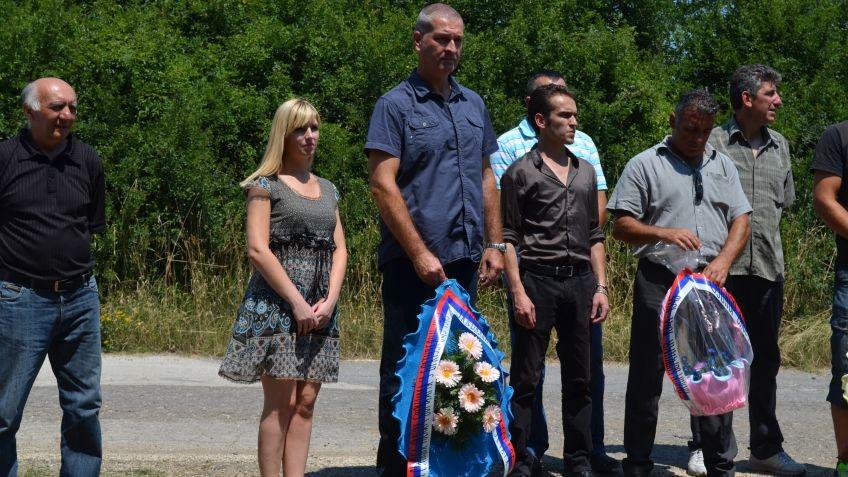 Обележен Дан устанка у Србији - 7. јули