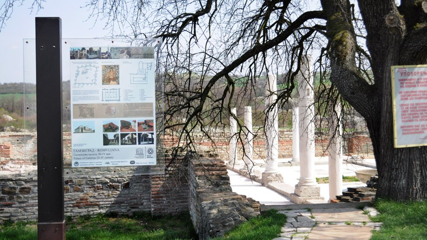 Ромулијана очекује туристе и током празника