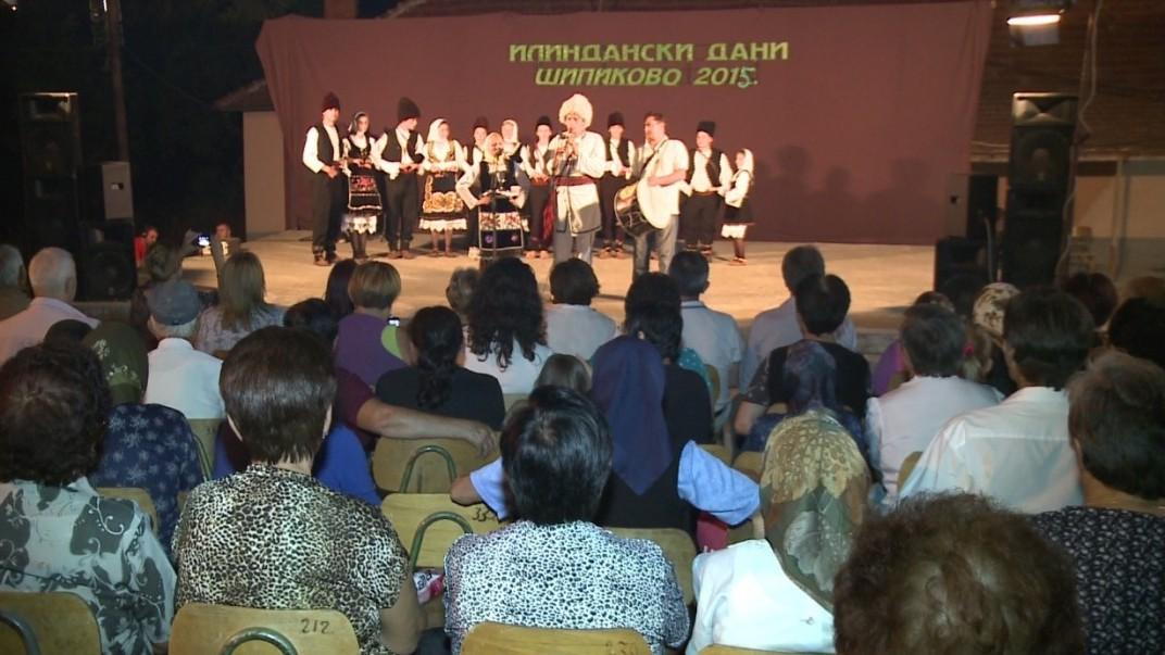 Одржан 12. Илиндански сабор у Шипикову