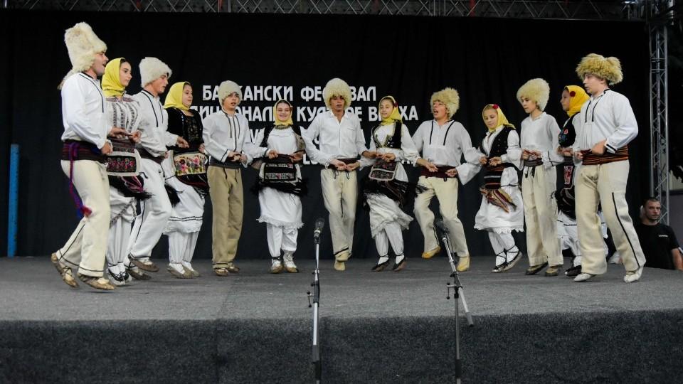 Одржан 8. Балкански фестивал традиционалне културе Влаха