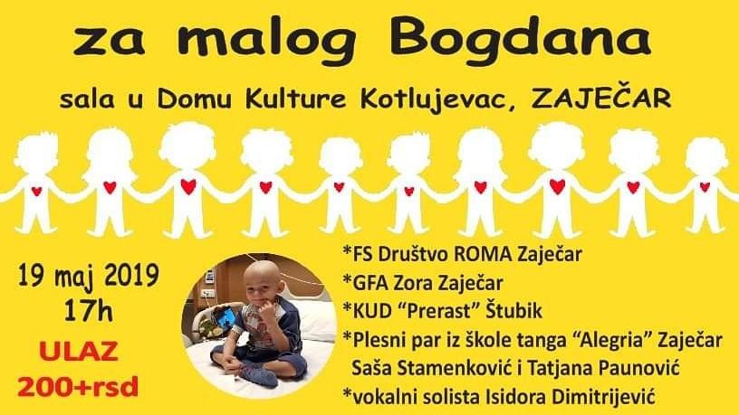 Хуманитарни концерт за малог Богдана Гицовића из Зајечара