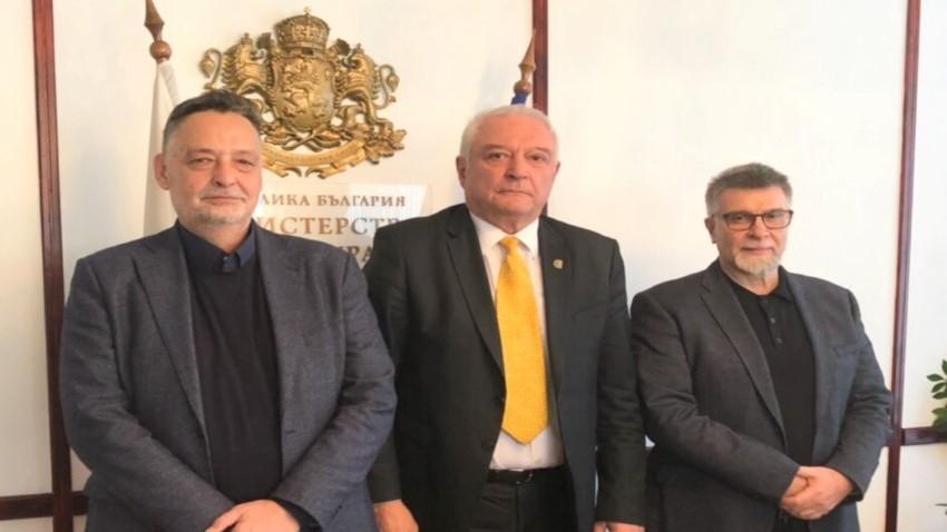 Састанак у Министарству културе у Бугарској