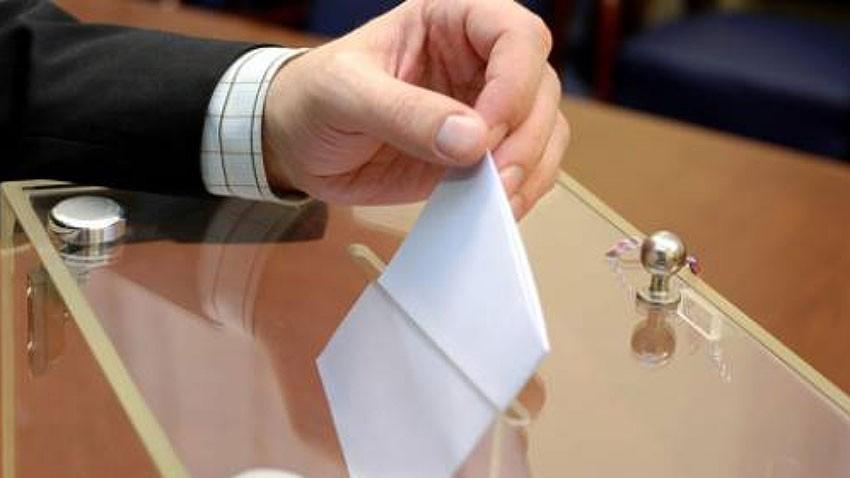 Обавештење грађанима о расписивању избора за чланове националних савета националних мањина